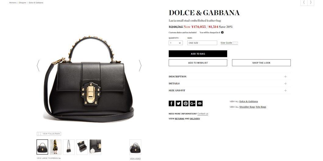 DOLCE & GABBANA lucia 2017ss sale