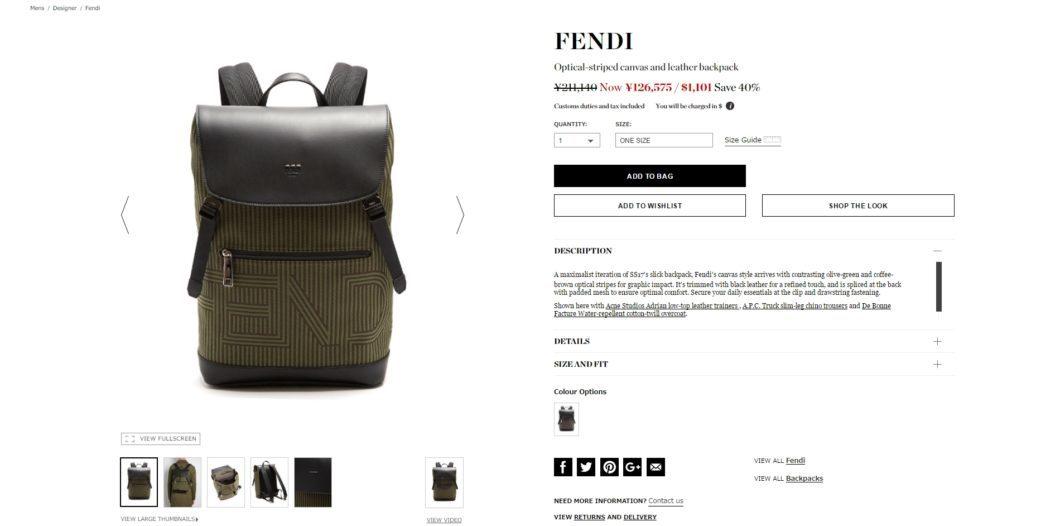FENDI backpack 2017ss