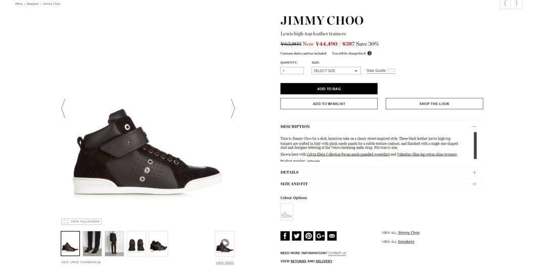 JIMMY CHOO LEWIS sneaker 2017ss