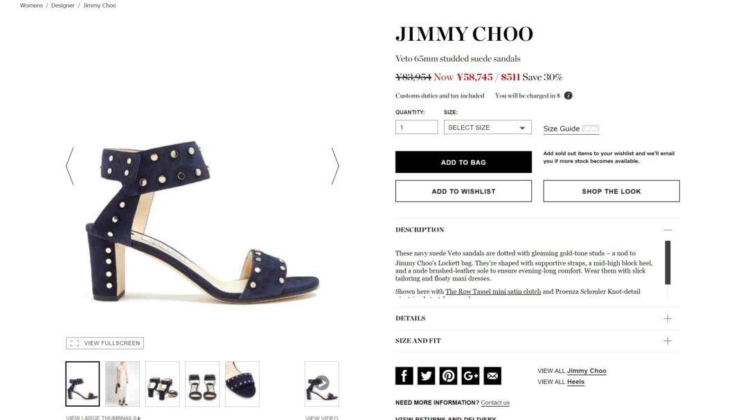 JIMMY CHOO Veto 65 2017ss