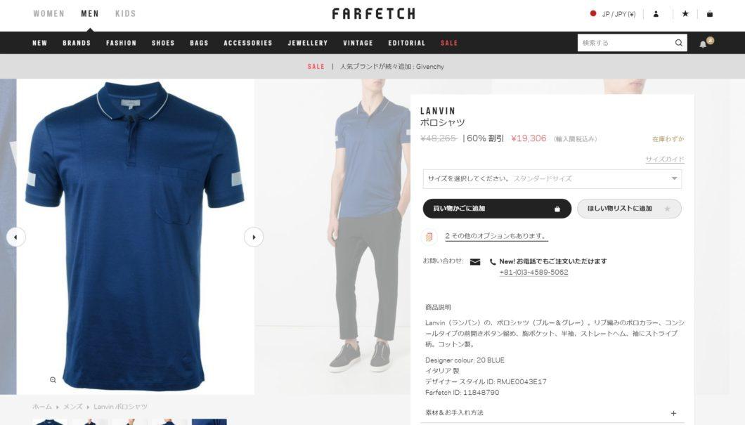 LANVIN polo shirt 2017ss