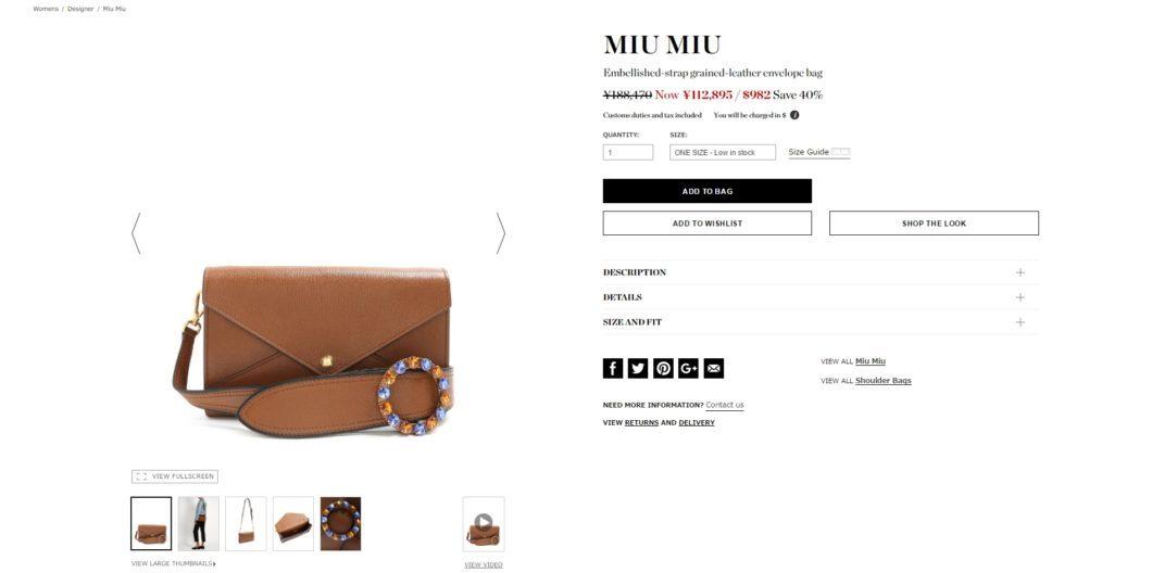 MIU MIU shoulder bag 2017ss