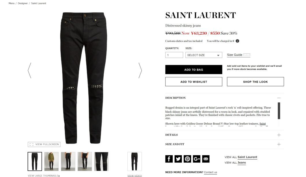 SAINT LAURENT studded skinny jeans 2017ss