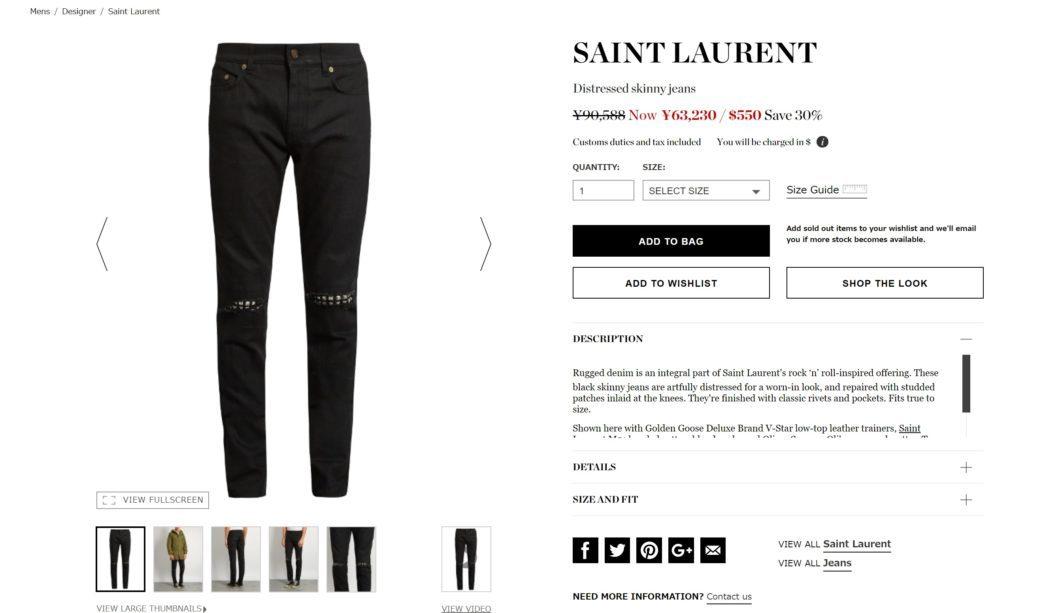 SAINT LAURENT studded skinny jeans 2017ss