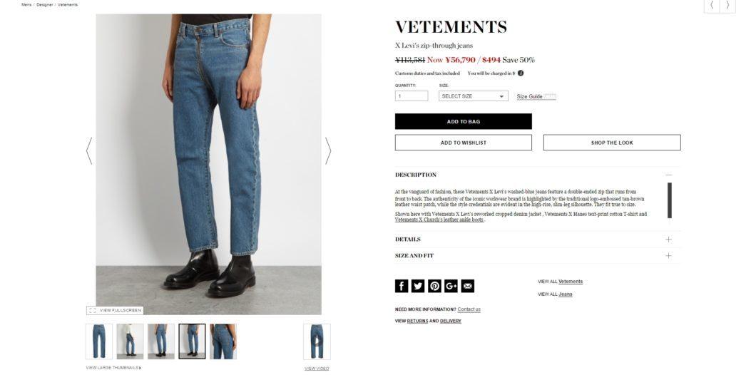 VETEMENTS X Levi's zip-through jeans 2017ss