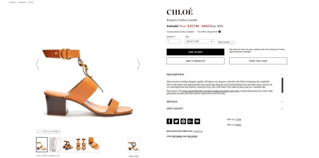 CHLOÉ kingley sandals 2017ss