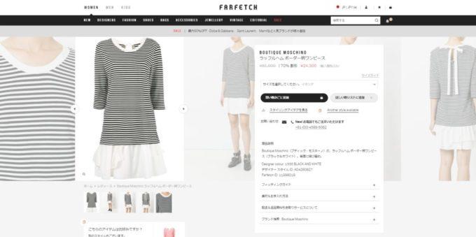 BOUTIQUE MOSCHINO one-piece dress 2017ss