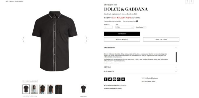 DOLCE & GABBANA Contrast-piping short-sleeved cotton shirt 2017ss