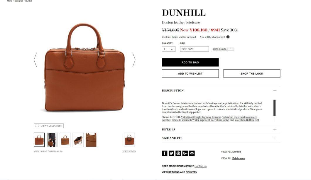 DUNHILL briefcase 2017ss
