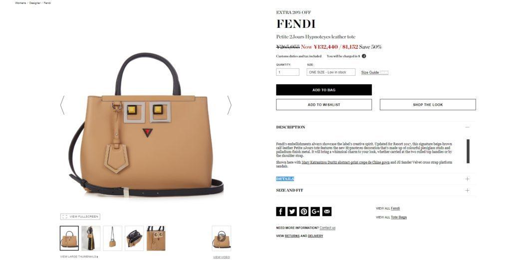 FENDI Petite 2Jours Hypnoteyes leather tote 2017ss