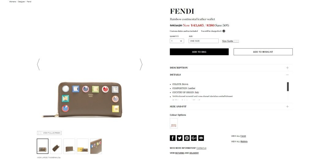 FENDI Rainbow continental leather wallet 2017ss