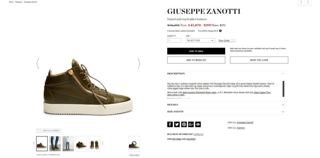 GIUSEPPE ZANOTTI Daniel sneaker 2017ss