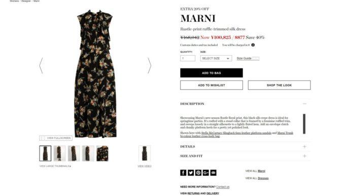 MARNI Rustle-print ruffle-trimmed silk dress 2017ss