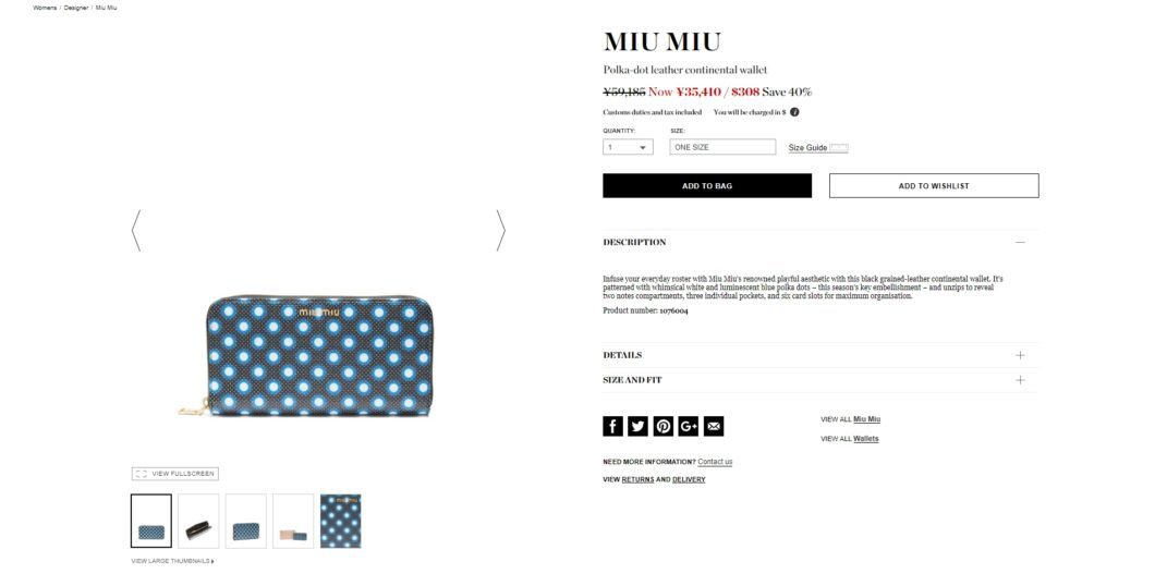 MIU MIU Polka-dot leather continental wallet 2017ss