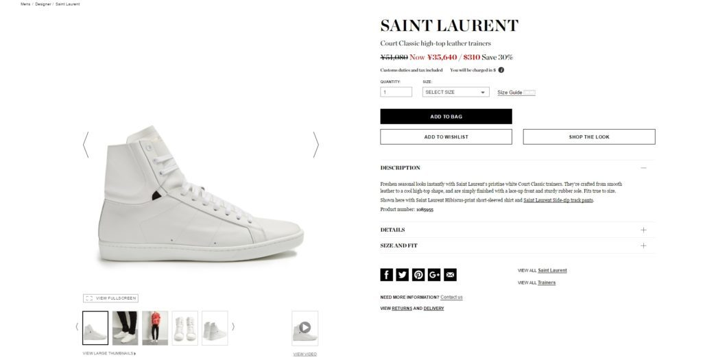 SAINT LAURENT Court Classic high-top leather trainers 2017ss