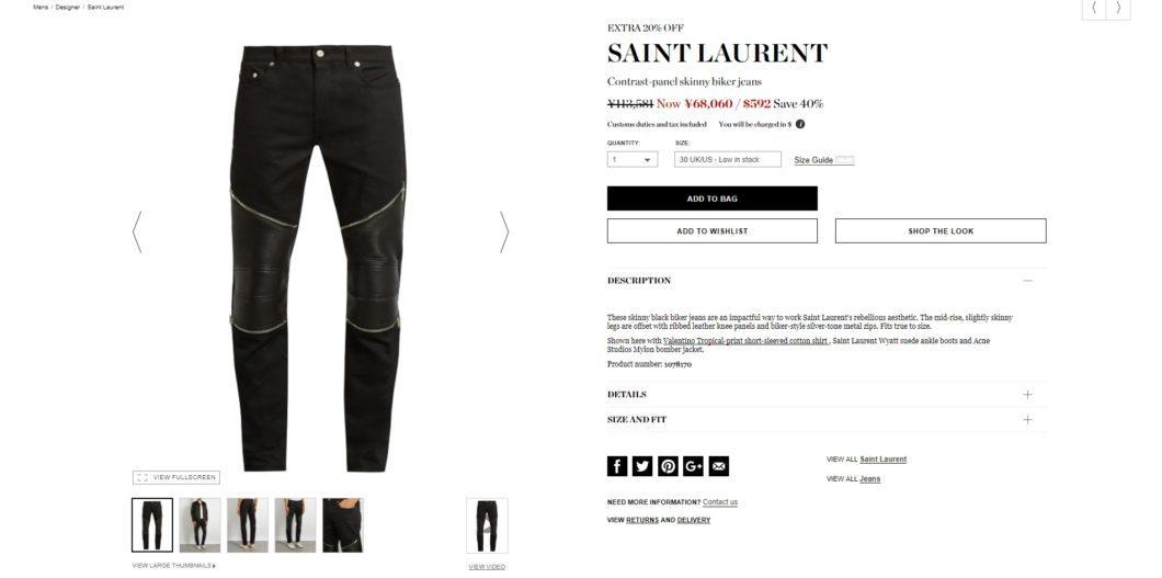 SAINT LAURENT skinny biker jeans2017ss