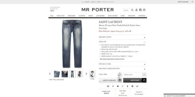 SAINT LAURENT skinny jeans 2017ss