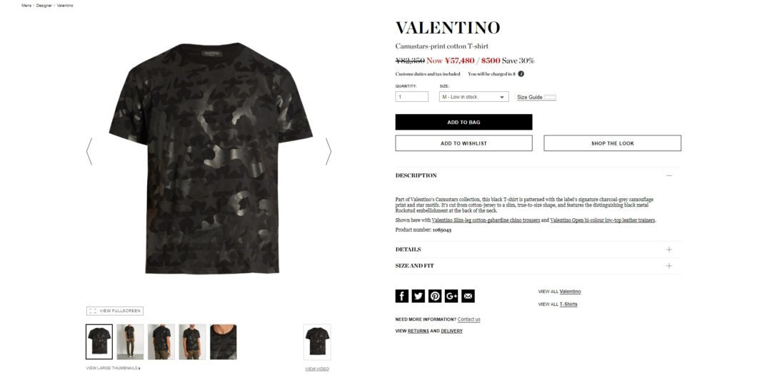VALENTINO Camustars-print cotton T-shirt 2017ss
