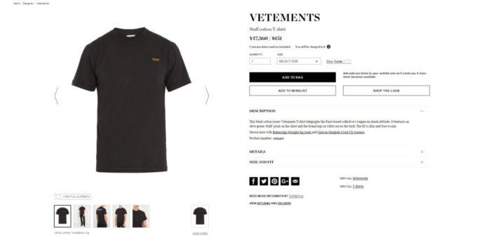 VETEMENTS staff t-shirt 2017aw