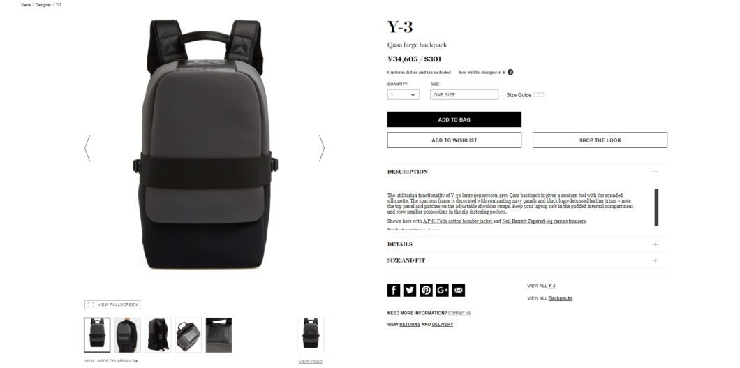 Y-3 qasa backpack 2017aw