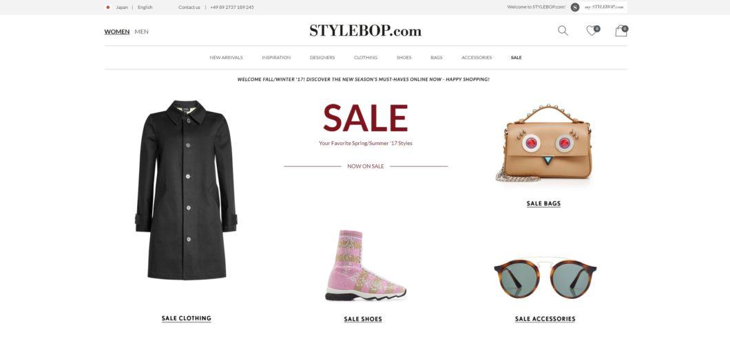 style-bop-sale-2017ss