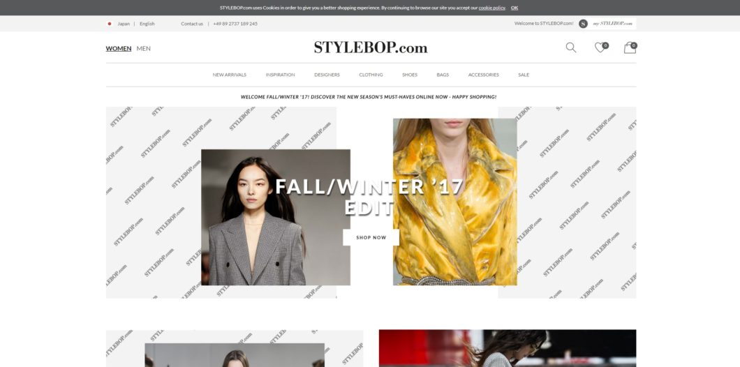 stylebop-new-toppage