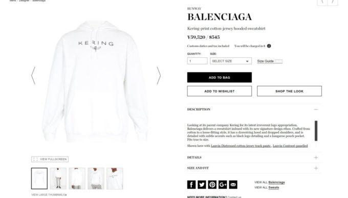 BALENCIAGA Kering-print cotton-jersey hooded sweatshirt 2017aw