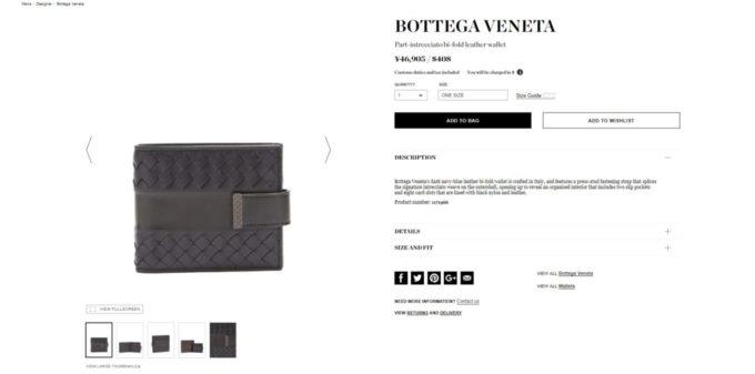 BOTTEGA VENETA Part-intrecciato bi-fold leather wallet 2017aw