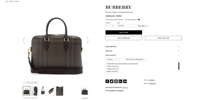 BURBERRY Barrow leather-trimmed briefcase 2017aw