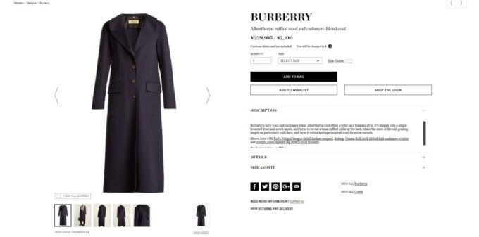 BURBERRY ruffled wool and cashmere-blend coat 2017aw