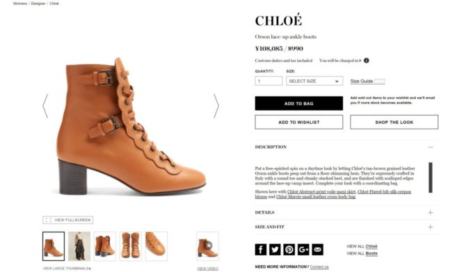CHLOE Orson lace-up ankle boots 2017aw
