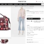 FENDI Double Mico Baguette bag 2017ss