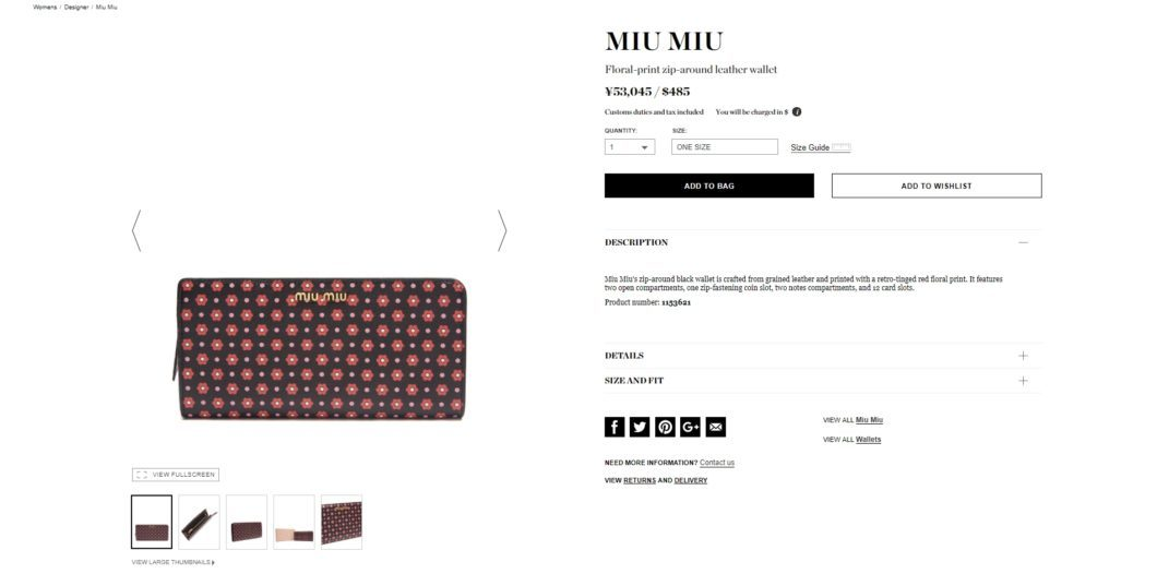 MIU MIU Floral-print zip-around leather wallet 2017aw