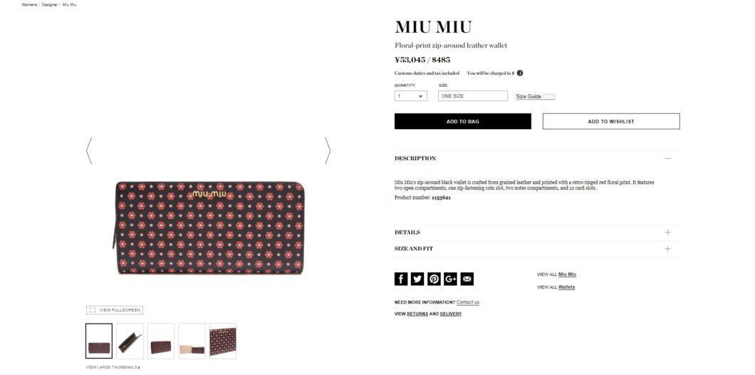 MIU MIU Floral-print zip-around leather wallet 2017aw