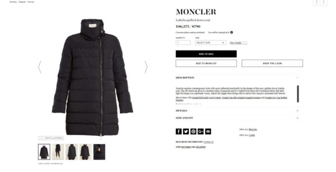 MONCLER Lobelia quilted down coat 2017aw