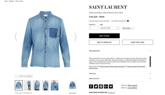 SAINT LAURENT Distressed logo-embroidered cotton shirt 2017aw