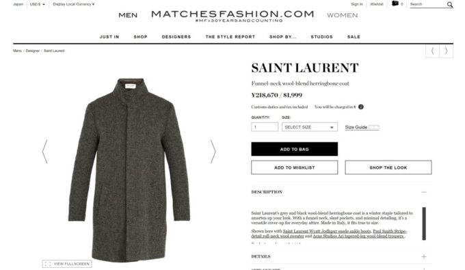 SAINT LAURENT Funnel-neck wool-blend herringbone coat 2017aw