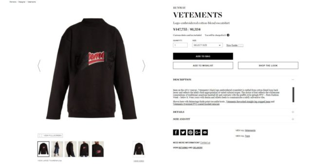 VETEMENTS Logo-embroidered cotton-blend sweatshirt 2017aw