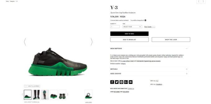 Y-3 Ayero sneakers 2017aw