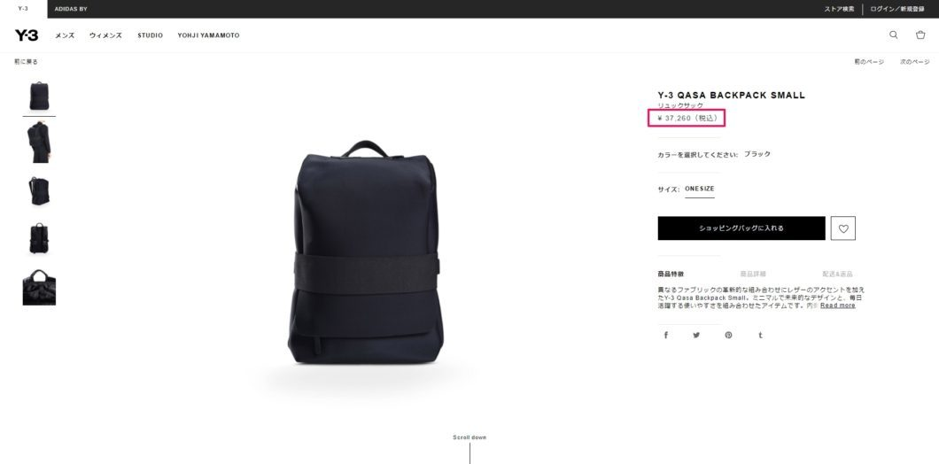 Y-3 QASA BACKPACK SMALL