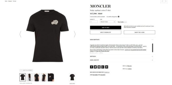MONCLER Badge-appliqué cotton T-shirt 2017aw
