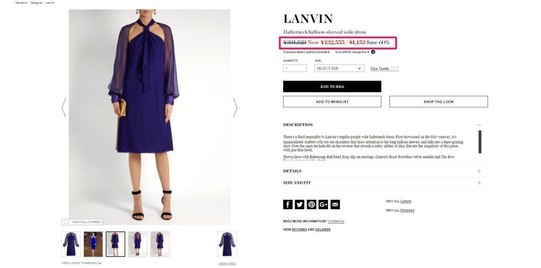 LANVIN Halterneck balloon-sleeved voile dress 2017ss 海外