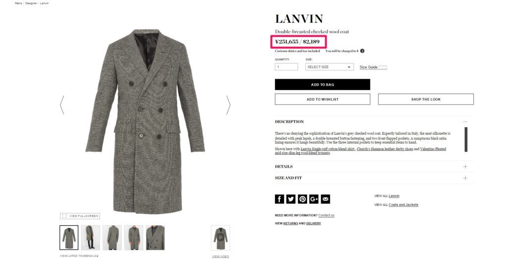 LANVIN Double-breasted checked wool coat 2017aw 海外