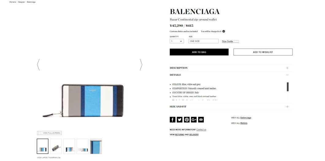 BALENCIAGA Bazar Continental zip-around wallet 2017aw