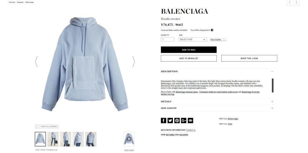 BALENCIAGA Hoodie sweater 2017aw