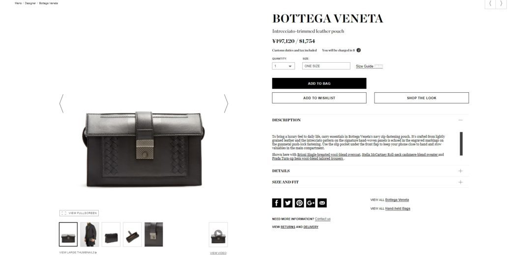 BOTTEGA VENETA Intrecciato-trimmed leather pouch 2017aw