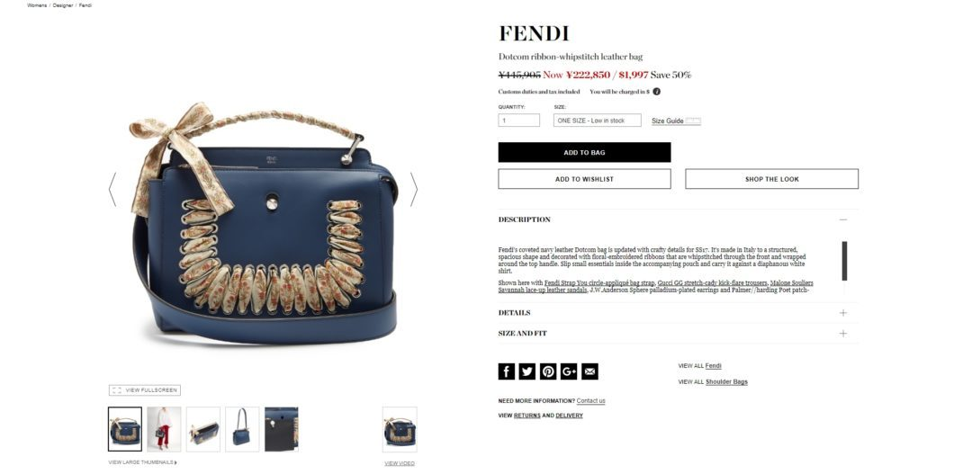 FENDI Dotcom ribbon-whipstitch leather bag 2017ss salw