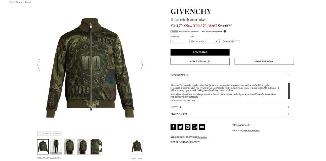 GIVENCHY Dollar-print bomber jacket 2017ss