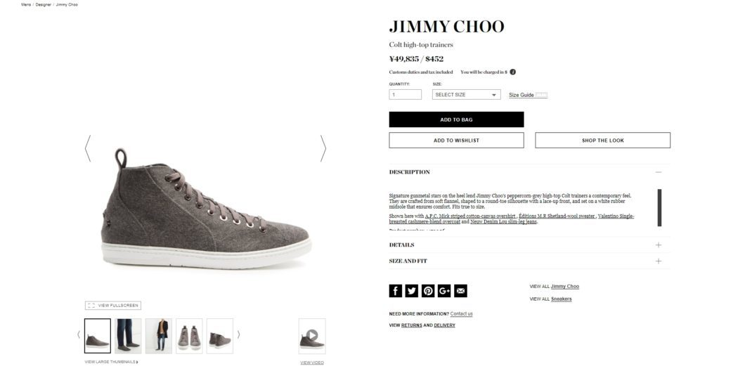 JIMMY CHOO Colt high-top trainers 2017aw