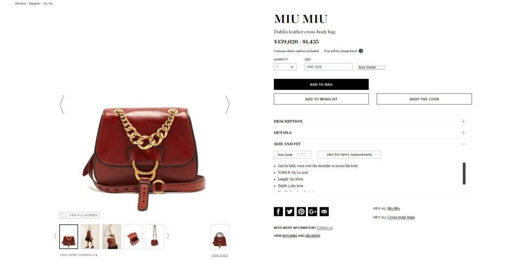 MIU MIU Dahlia leather cross-body bag 2017aw